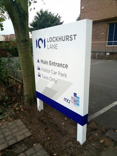 Lockhurst Main Entrance Sign